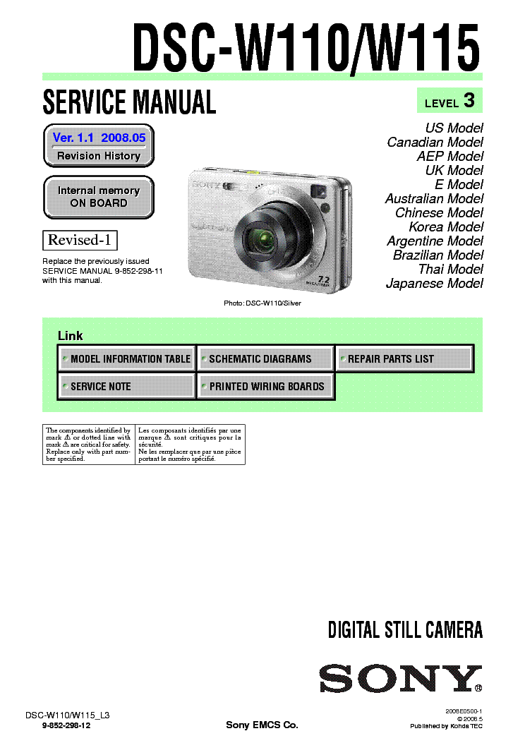 SONY DSC-W110 W115 LEVEL3 VER1.1 service manual (1st page)