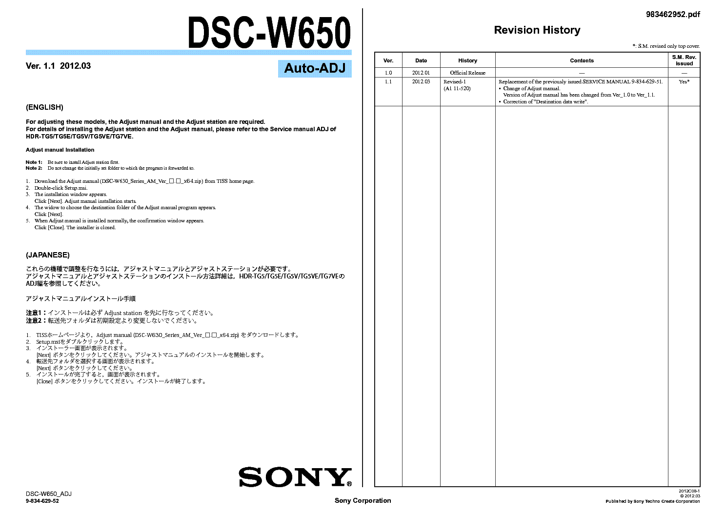 Sony W650 Manual Ef1000is Inverter Generator Wiring Diagram Click Image To Enlarge Array Dsc Adj Sm Service Download Schematics Eeprom Rh Elektrotanya Com