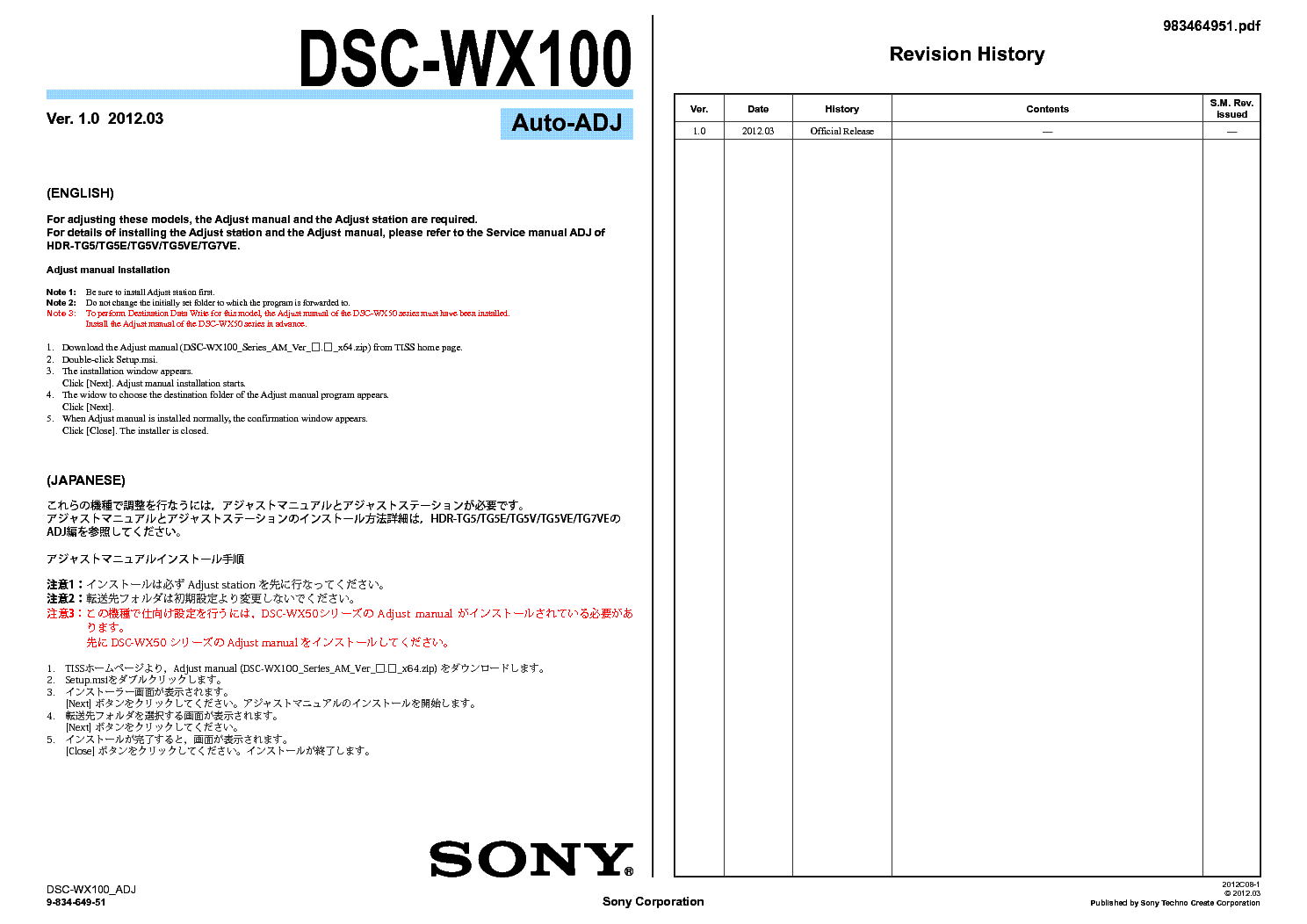 Sony T90 Manual Pdf