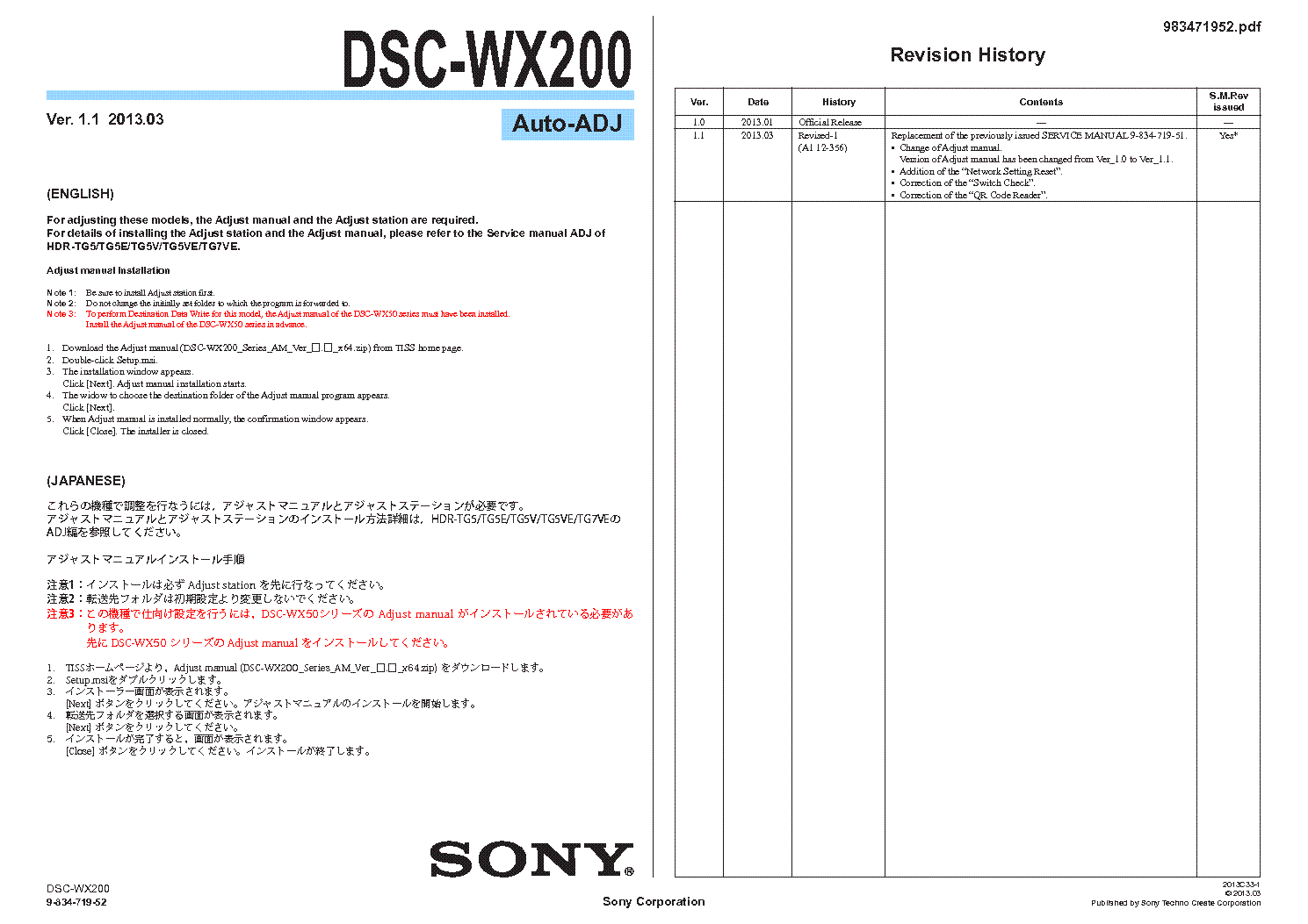 sony cybershot dsc p71 p71m service manual download schematics rh elektrotanya com sony dsc wx100 manual sony dsc wx500 manual