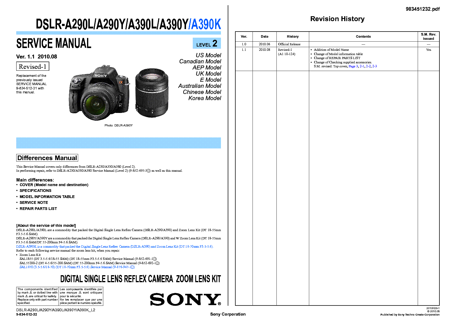 SONY DSLR-A290L DSLR-A290Y DSLR-A390L DSLR-A390Y DSLR-A390K VER1.1 L2 SM service manual (1st page)