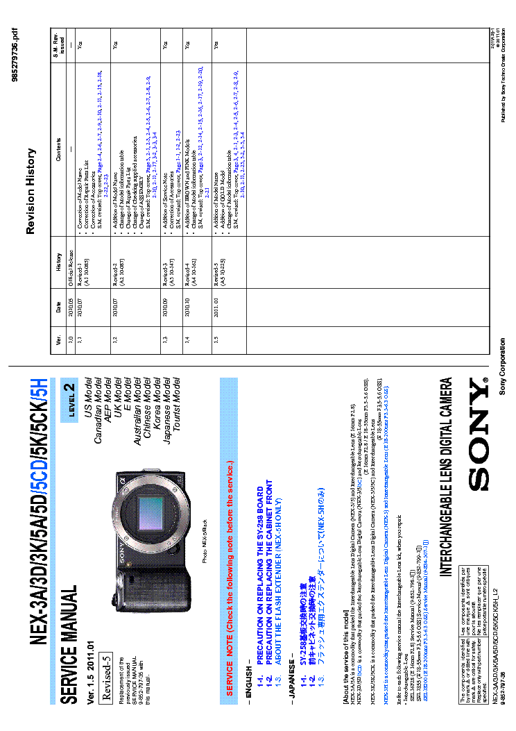 Nex-5 firmware upgrade (windows) | sony uk.