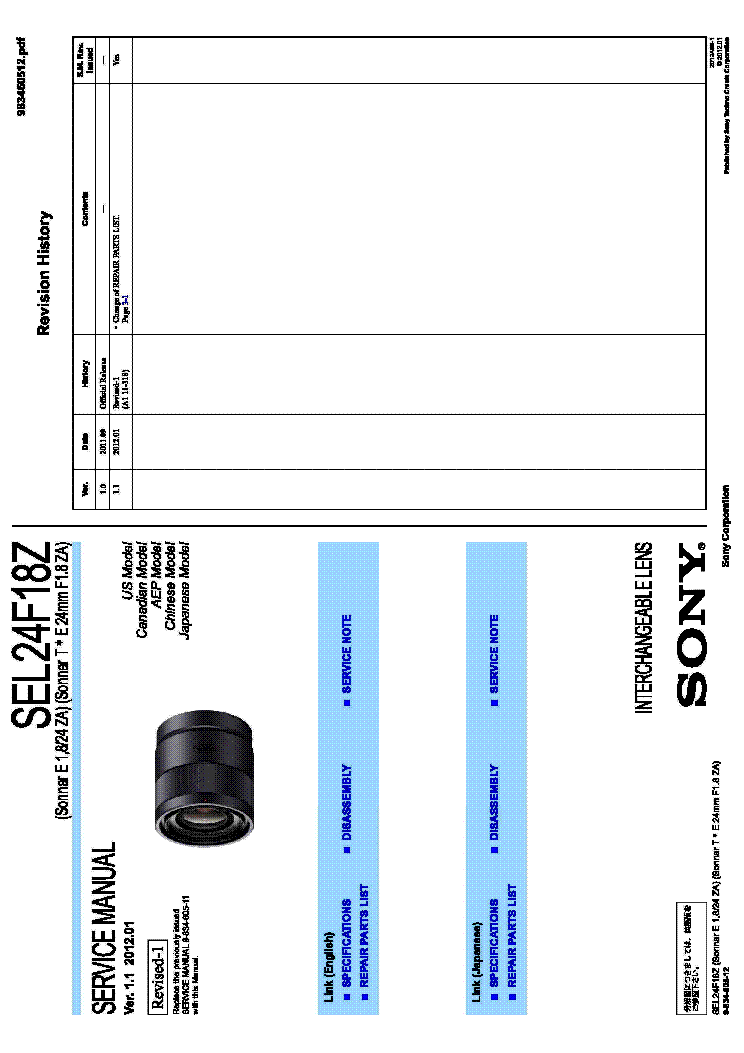 manual dsc-p73 sony