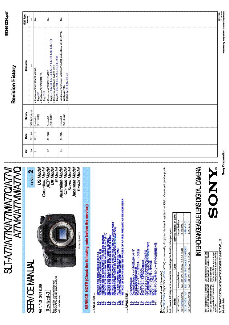 sony slt a77 k a77m a77q a77w a77vk a77vq service manual download rh elektrotanya com Product Manual Sony Sony TV Repair Manual