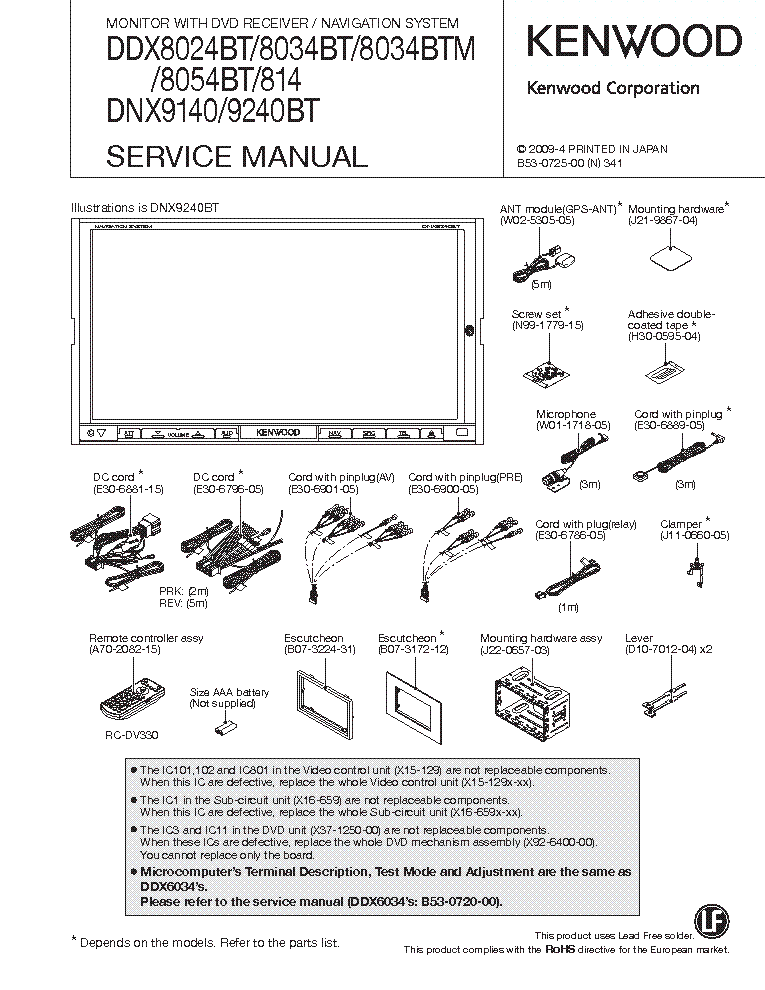 kenwood dnx9140 installation manual how to and user guide rh taxibermuda co Kenwood eXcelon kenwood excelon ddx8017 installation manual