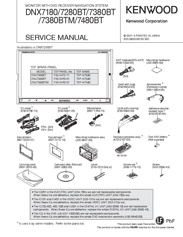 Kenwood dnx schematic kenwood dnx6990hd wiring diagram cairearts kenwood dnx7180 7280 7380btm 7480bt sm service manual download kenwood dnx7190hd manual at kenwood dnx schematic asfbconference2016 Images