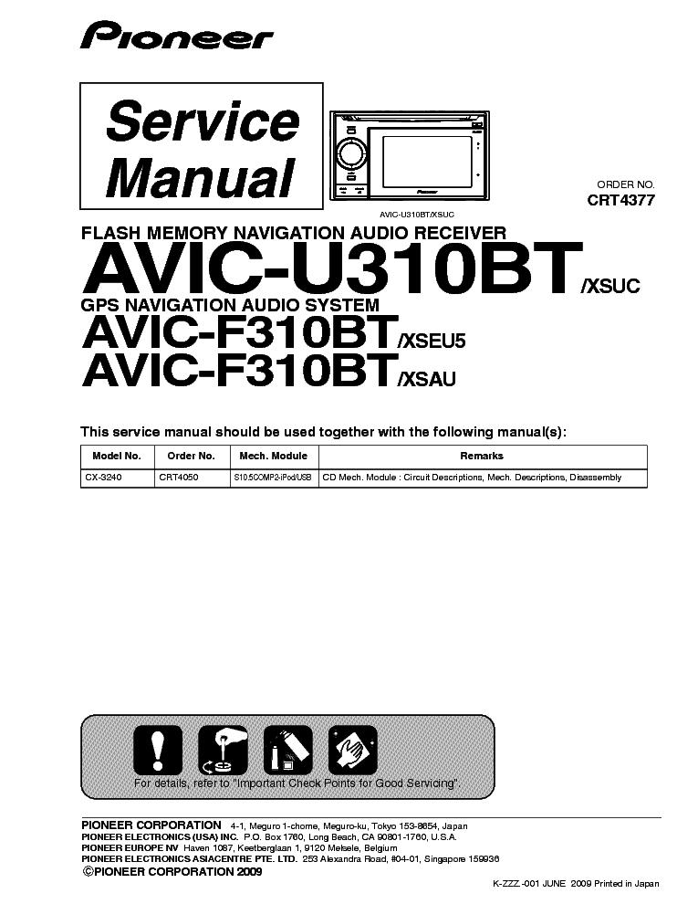 manuals pioneer avic f310bt repair service manual user