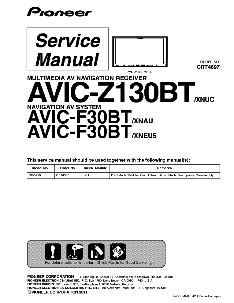 pioneer avic z130bt avic f30bt sm service manual download rh elektrotanya com operation manual for pioneer avic-z130bt operation manual for pioneer avic-z130bt