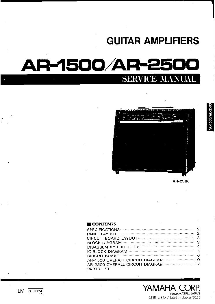 Yamaha Fz1 Wiring Schematics Free Download Wiring Diagram Schematic