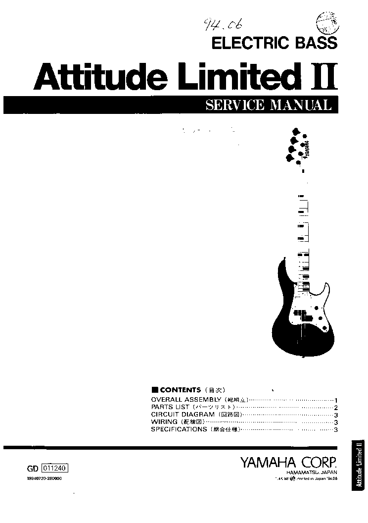 YAMAHA ATTITUDELIMITEDII GUITAR Service Manual download
