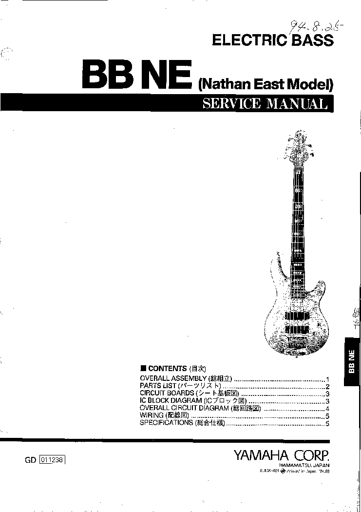 YAMAHA BBNE NATHAN EAST MODEL GUITAR service manual (1st page)