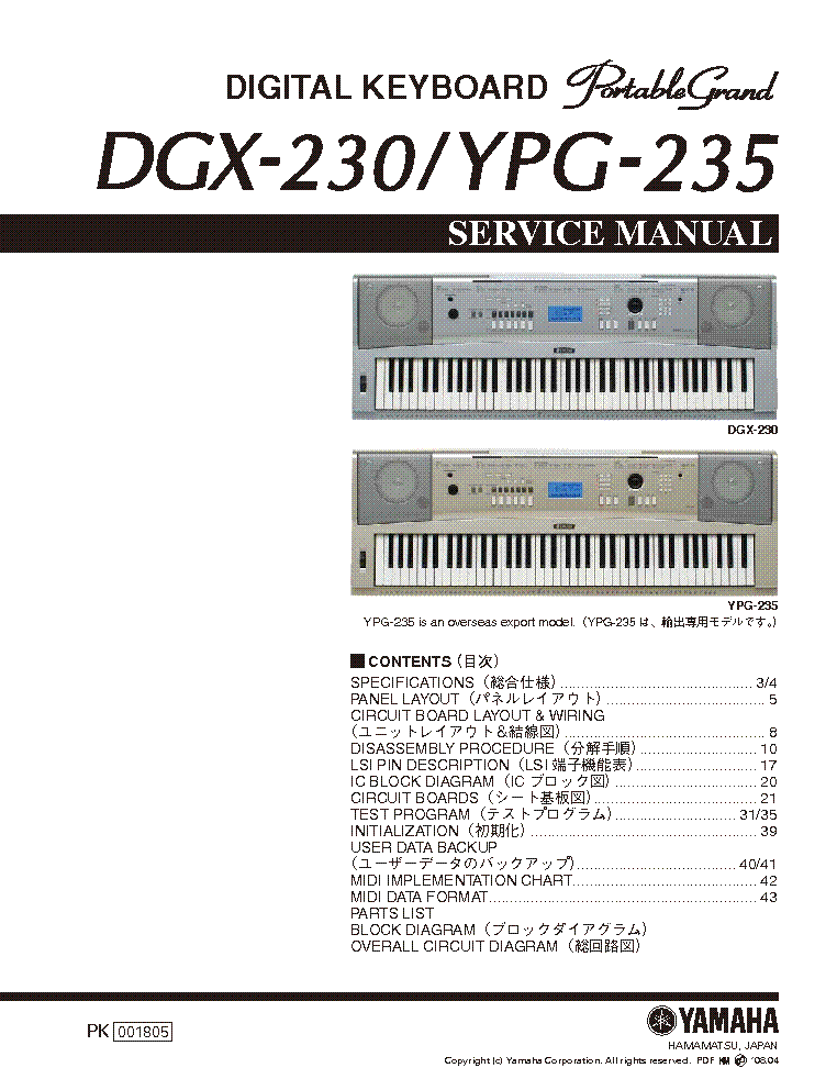 yamaha dgx 230 ypg 235 service manual download schematics
