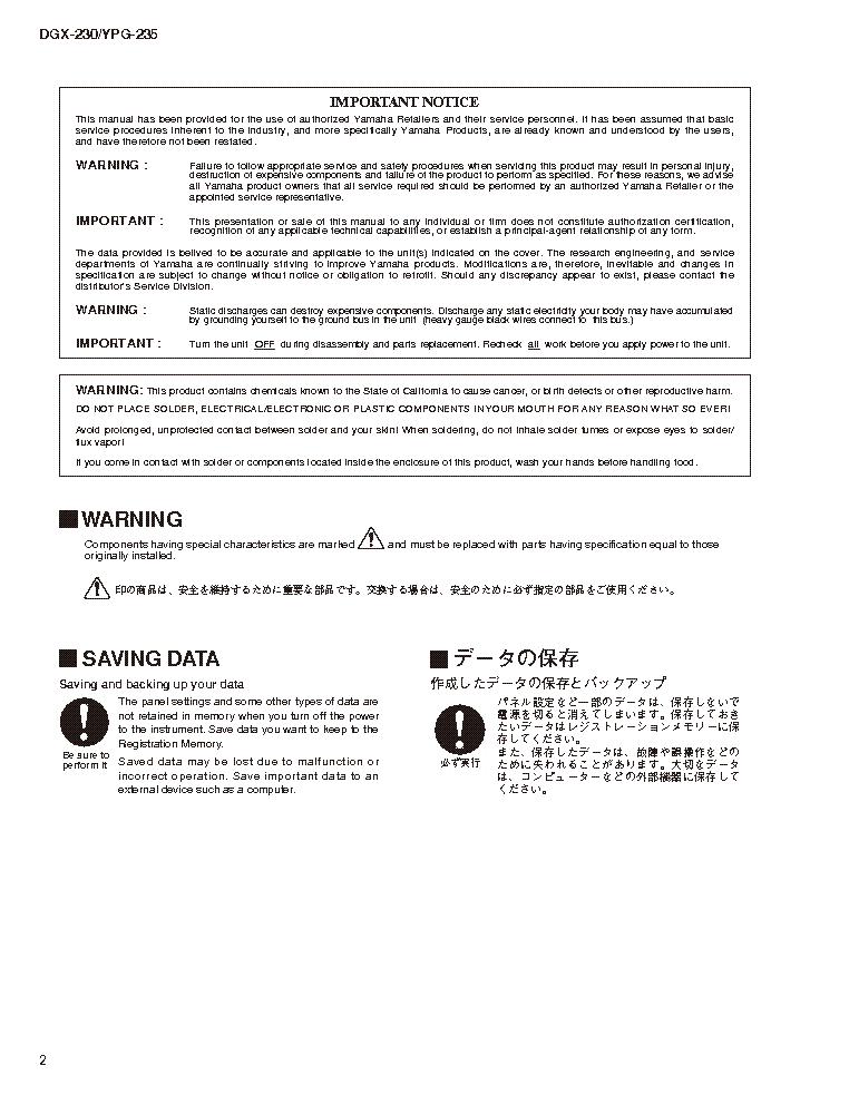 Manual de instrucciones teclado yamaha ypg-235 & dgx-230 youtube.