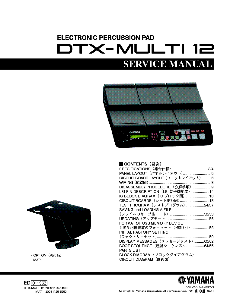 yamaha dtx multi 12 service manual download schematics eeprom