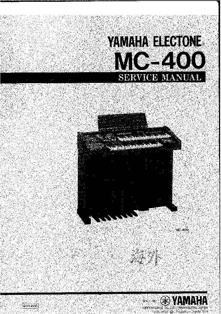 Yamaha Magicstomp Manual