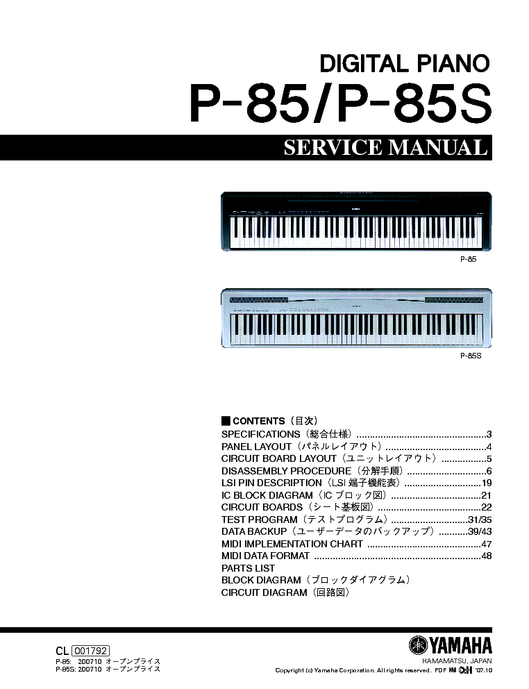 yamaha p 85 service manual user guide manual that easy to read u2022 rh sibere co