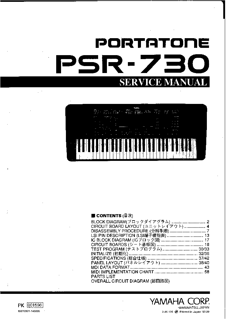 YAMAHA PK001596 PSR-730 Service Manual download, schematics
