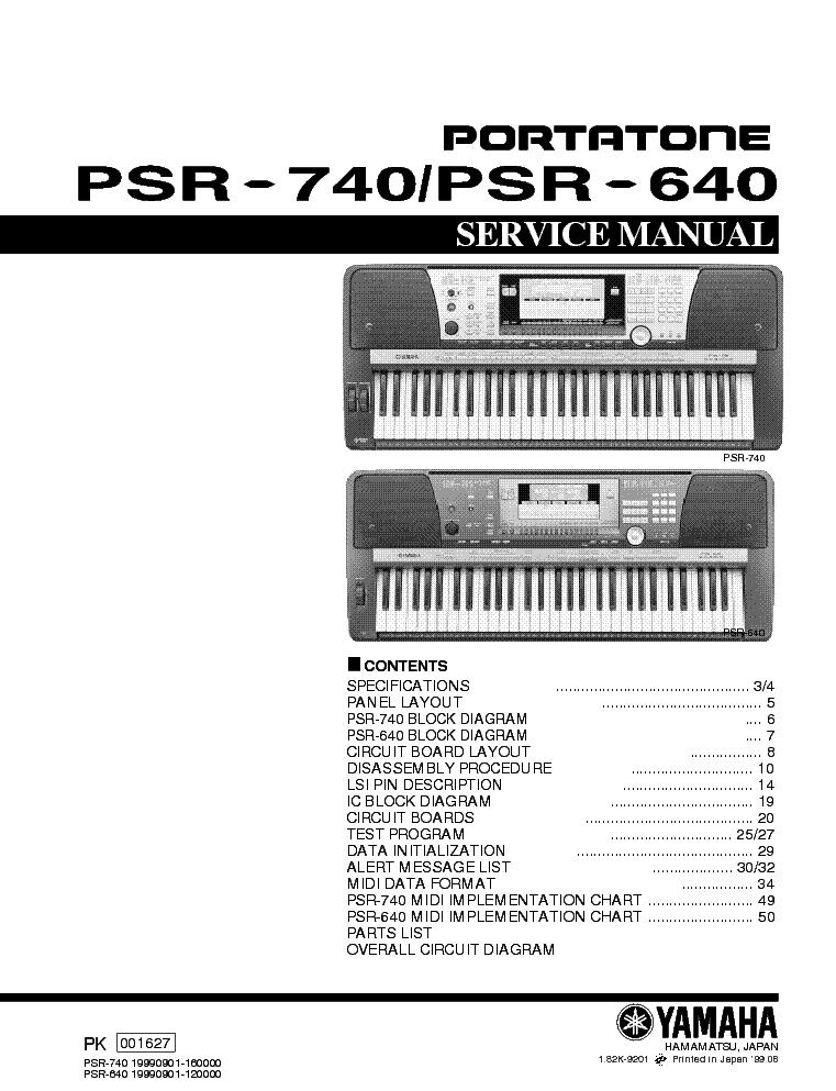 Yamaha psr-640 инструкция на русском