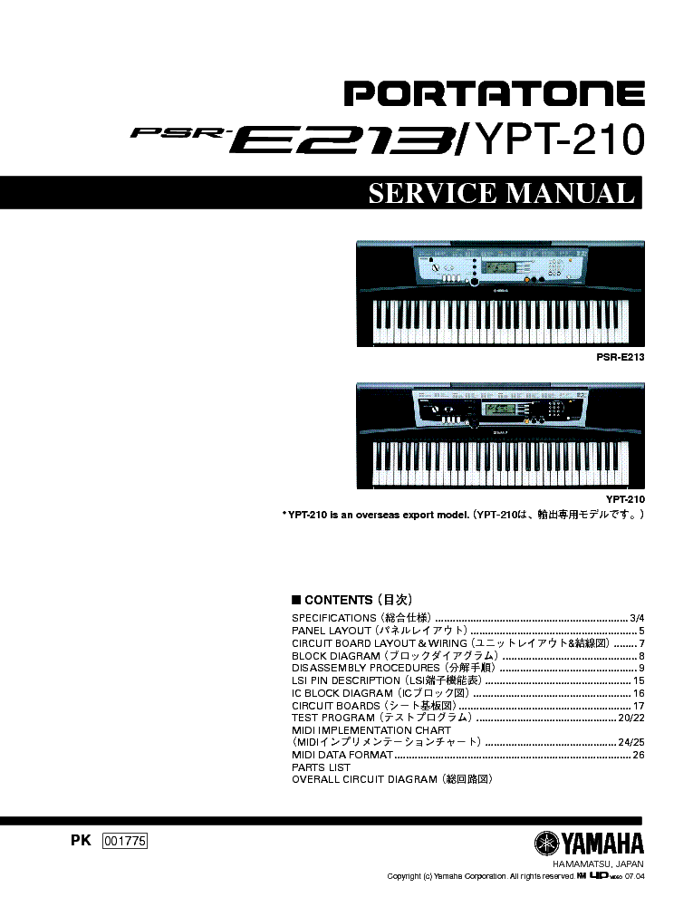 yamaha psr e213 ypt 210 sm service manual download