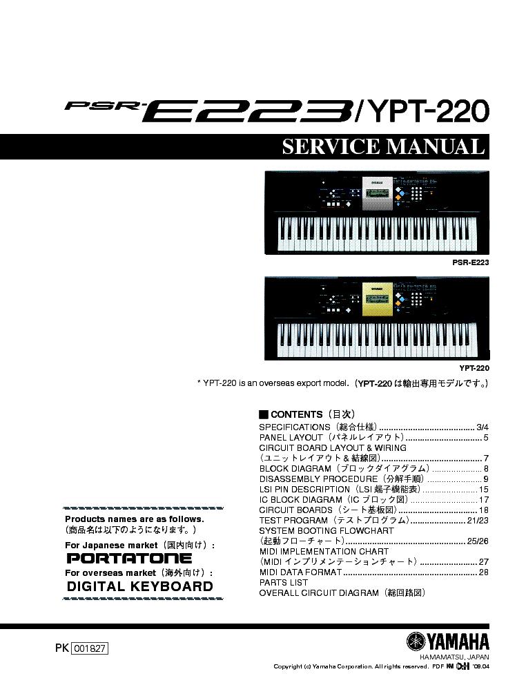 Yamaha psr 70 sm service manual free download schematics for Yamaha ypt 210 manual
