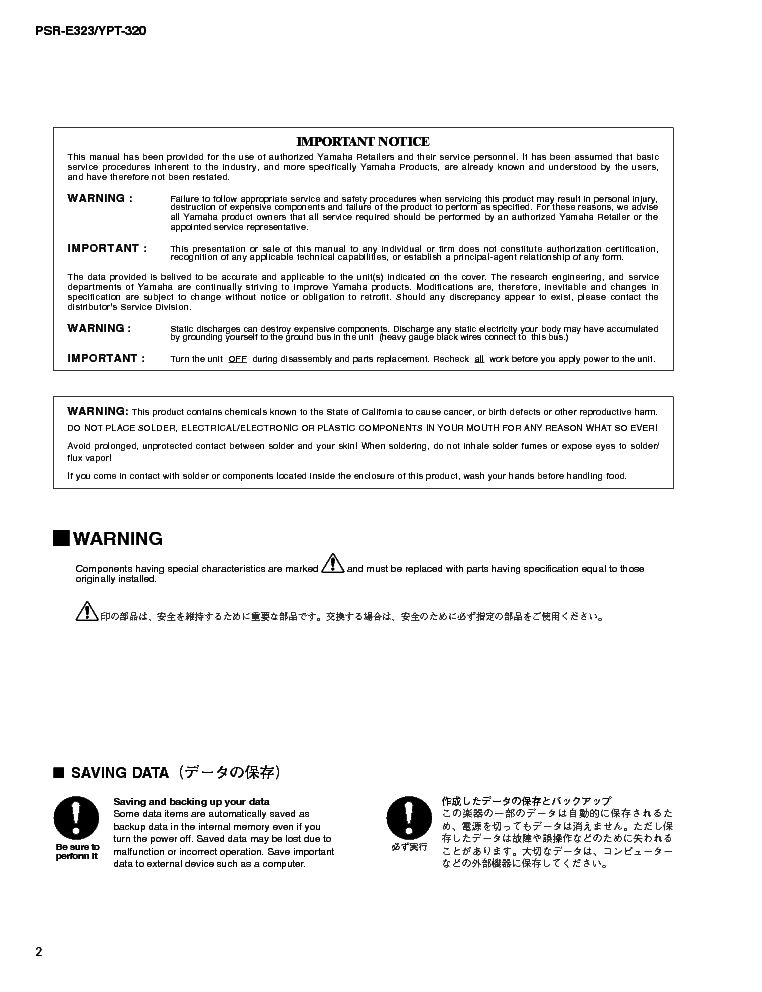 YAMAHA PSR-E323 Service Manual download, schematics, eeprom