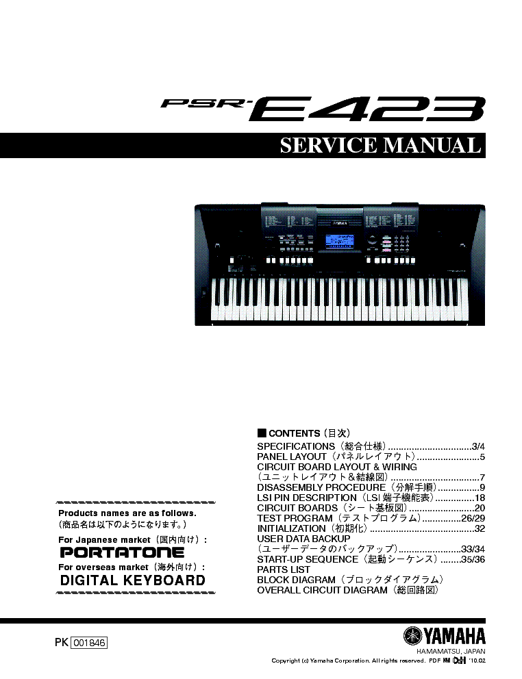 yamaha psr e423 sm service manual download schematics eeprom rh elektrotanya com yamaha psr e423 service manual Yamaha PSR E423 Manual