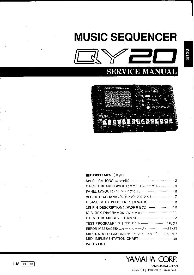 yamaha_qy 20_sm.pdf_1 yamaha qs300 service manual download, schematics, eeprom, repair yamaha rbx170 wiring diagram at soozxer.org