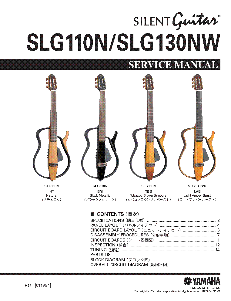 Yamaha Slg110n Slg130nw Silent Guitar Sm Service Manual Download