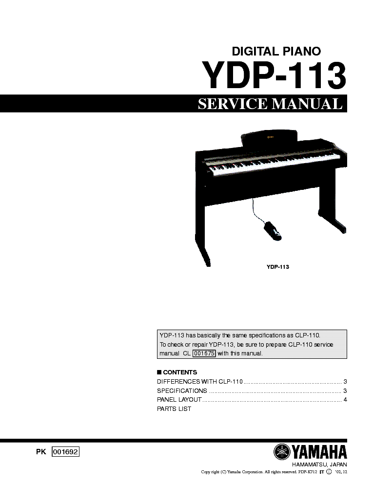 YAMAHA YDP-113 PARTS service manual (1st page)