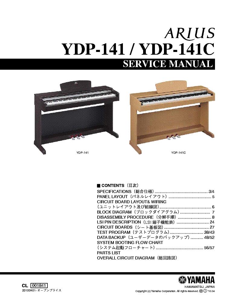 yamaha ydp 141 141c digital piano sm service manual download rh elektrotanya com yamaha piano manuel yamaha p 250 piano manual
