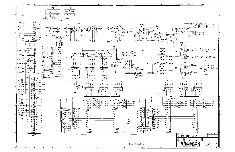 NINTENDO RADAR-SCOPE SCH Service Manual download, schematics, eeprom on