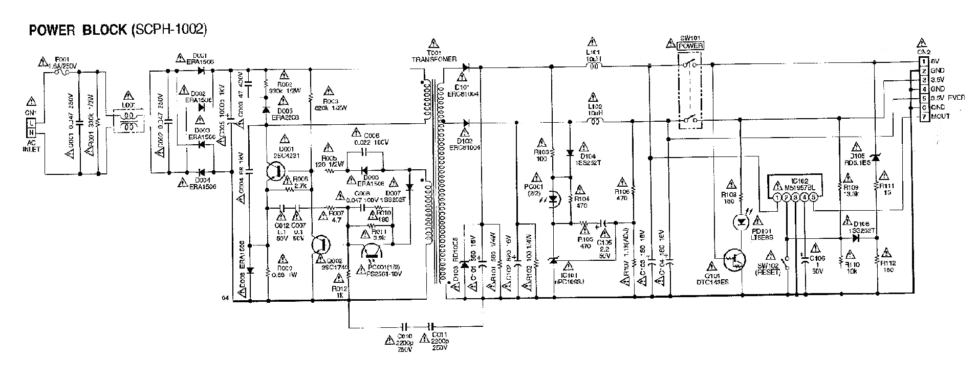 Jbl es150p 230 эл схема