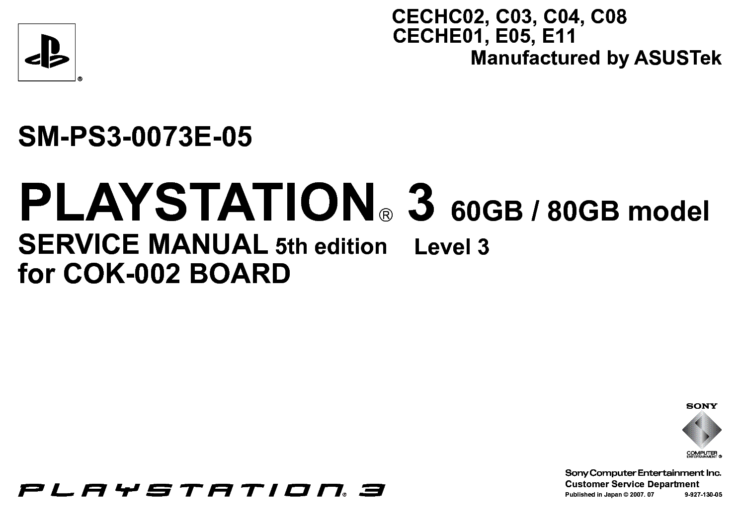 sony playstation 3 cechc02 cechc03 cechc04 cechc08 ceche01 ceche05 rh elektrotanya com sony ps3 user manual pdf Sony Manuals PDF