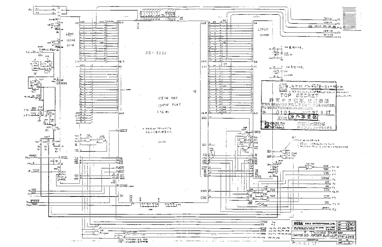 sega after burner service manual download schematics eeprom rh elektrotanya com Zones of Afterburner Jet Engine Diagram
