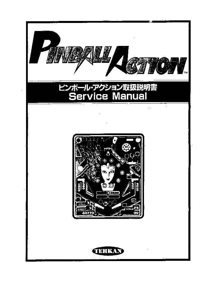 Pinball Eproms