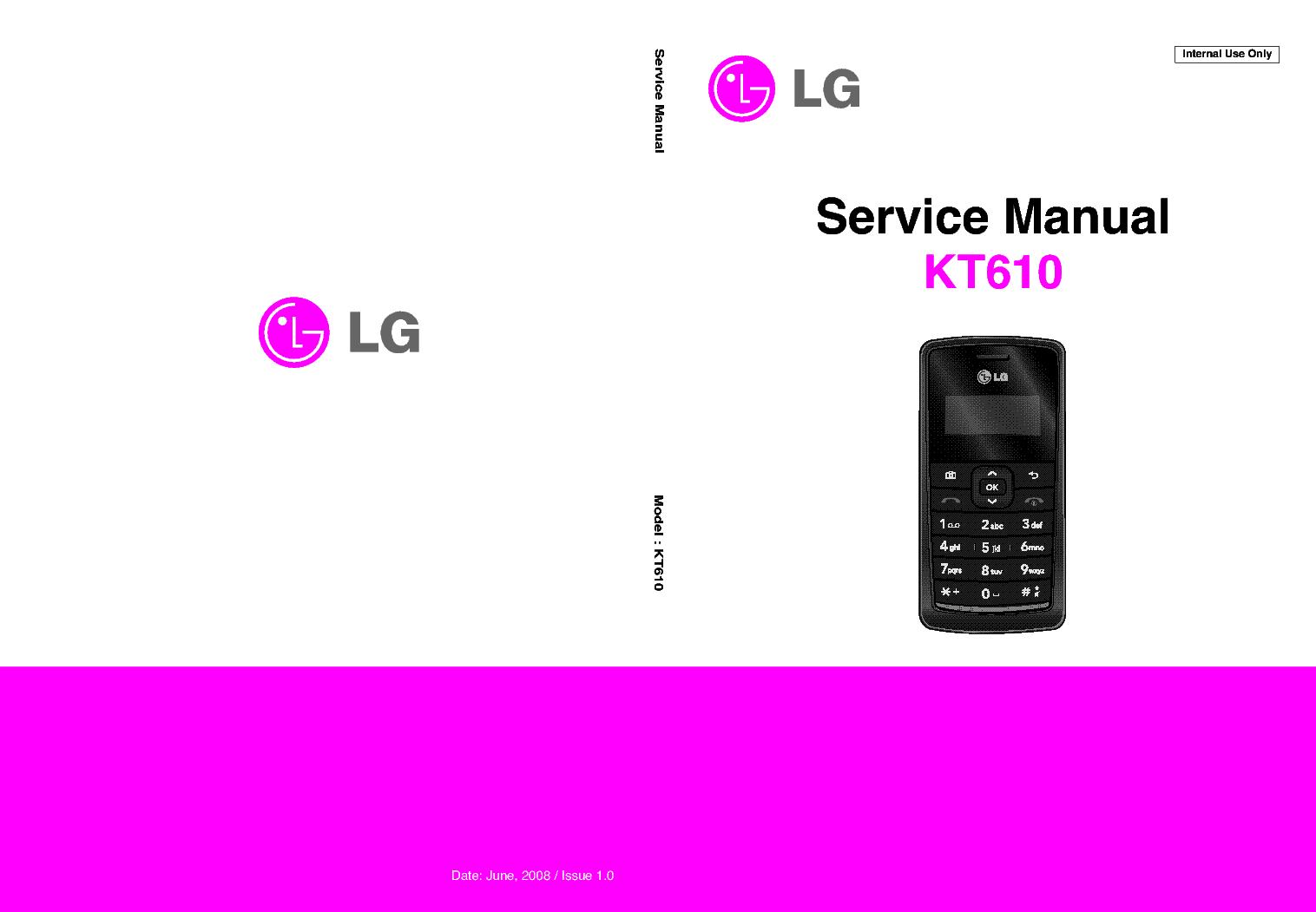 lg kf 300 сервисное меню