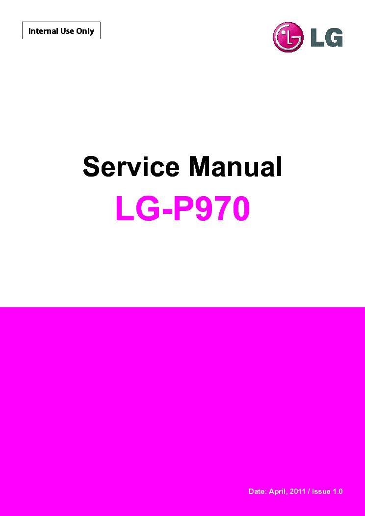 Сервисная инструкция LG LG-P505 PHOENIX.  Доступные изменения.  Сервис-мануал на английском языке.