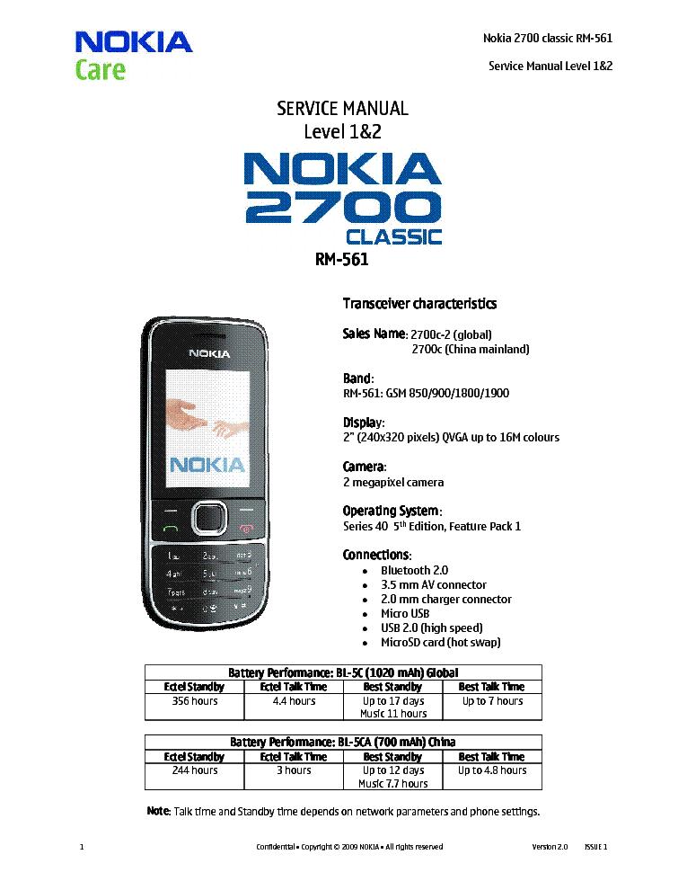 Инструкция по эксплуатации nokia 2700