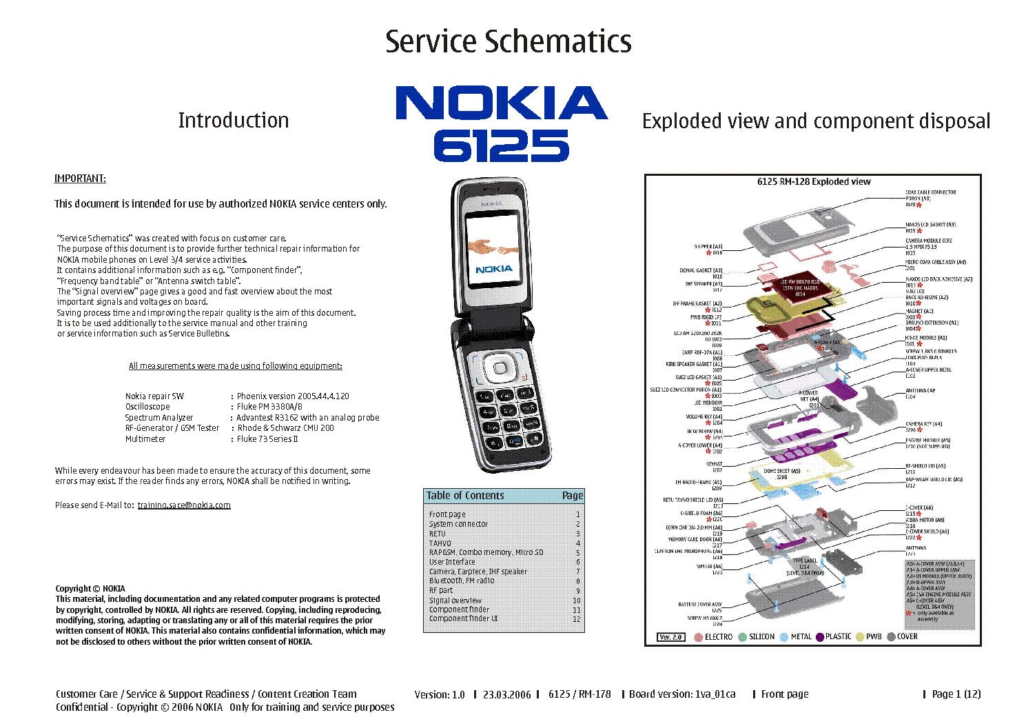 Принципиальная схема nokia 1600