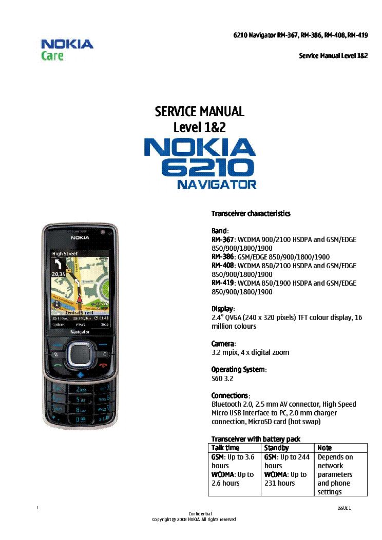 nokia 6210 navigator rm 367 368 408 419 level 1 2 sm service manual rh elektrotanya com nokia 6210 manual nokia 6210 manual pdf