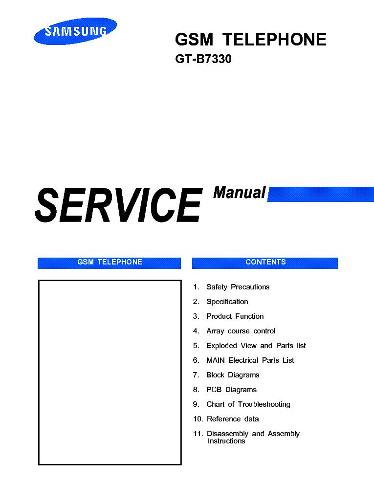 Samsung gt b7330 manual lawn