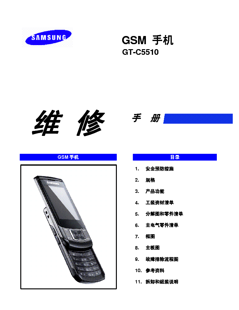 Pdf reader mobile samsung