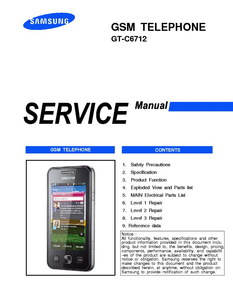 Инструкция телефона samsung gt c6712