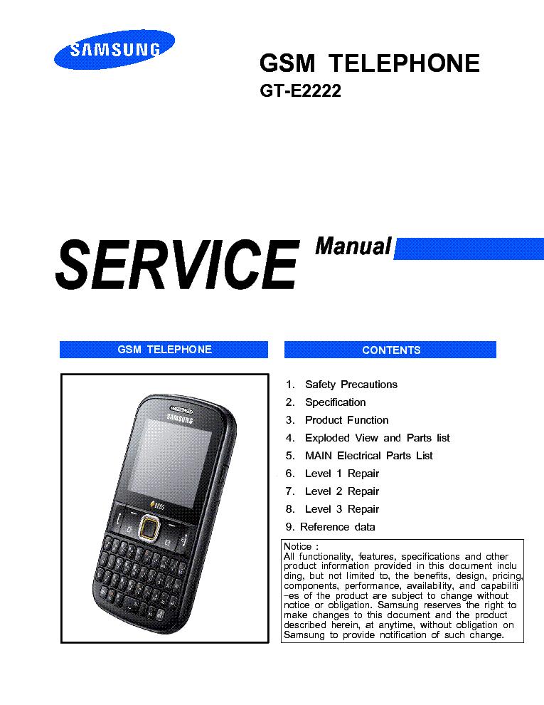 Samsung gt e2222 инструкция