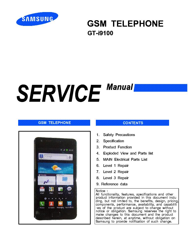 samsung gt i9100 galaxy s ii service manual download schematics rh elektrotanya com samsung galaxy s manuel d'utilisation pdf samsung galaxy s manuel d'utilisation pdf