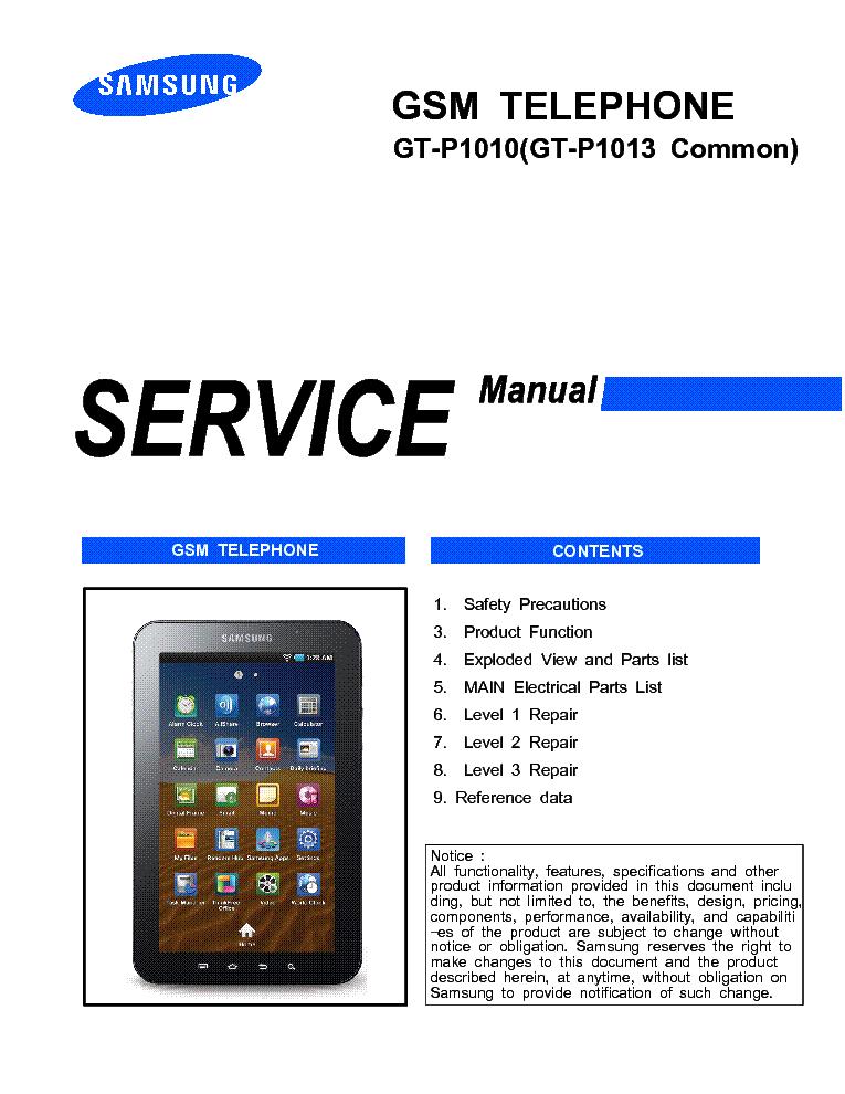 samsung gt p1010 gt p1013 galaxy tab wi fi service manual service rh elektrotanya com Samsung Galaxy Tab Accessories Samsung Galaxy Tab 3