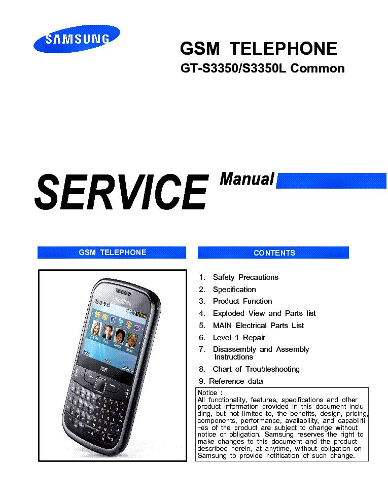 samsung dmt300rfbxaa service manual and samsung dmt300rfwxaa service manual