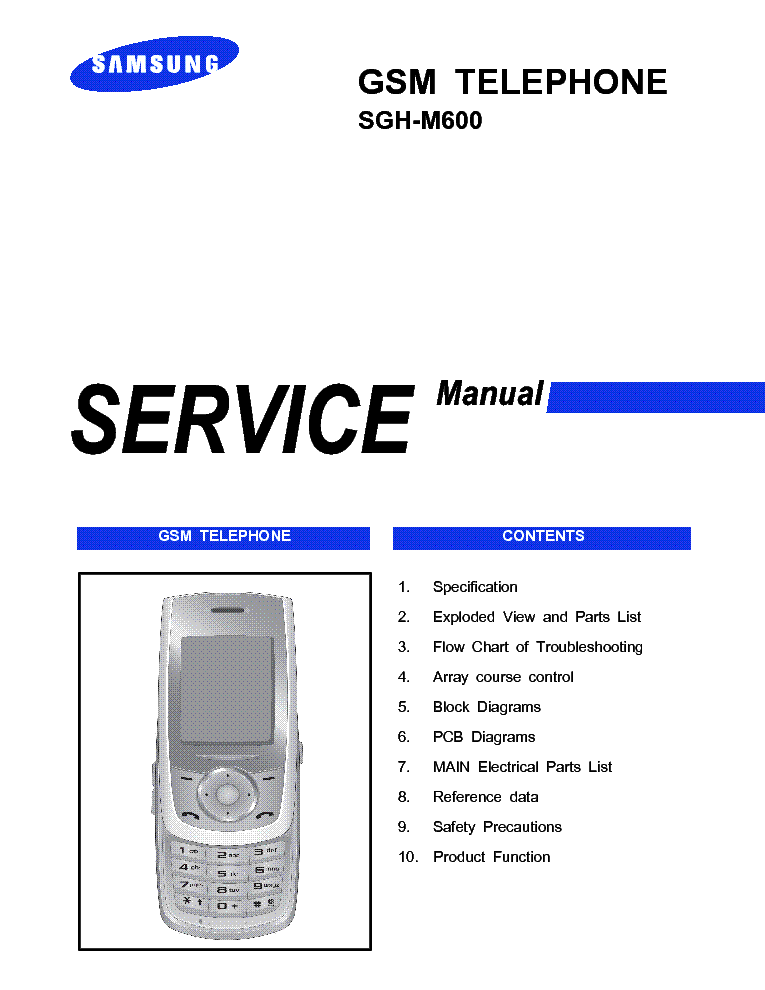 Инструкция на samsung m600