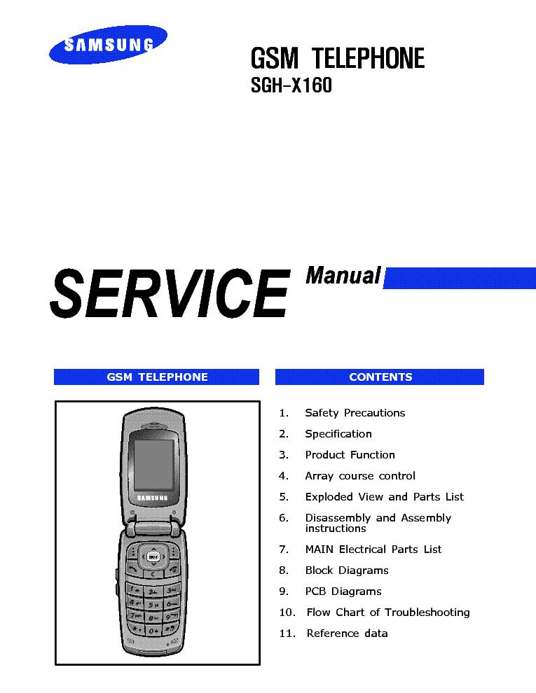 Инструкция для samsung x160