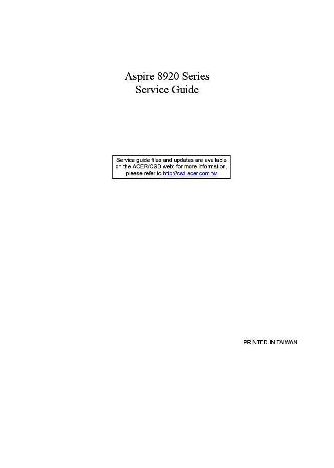 219 service manual -aspire 8920 | bios | booting.